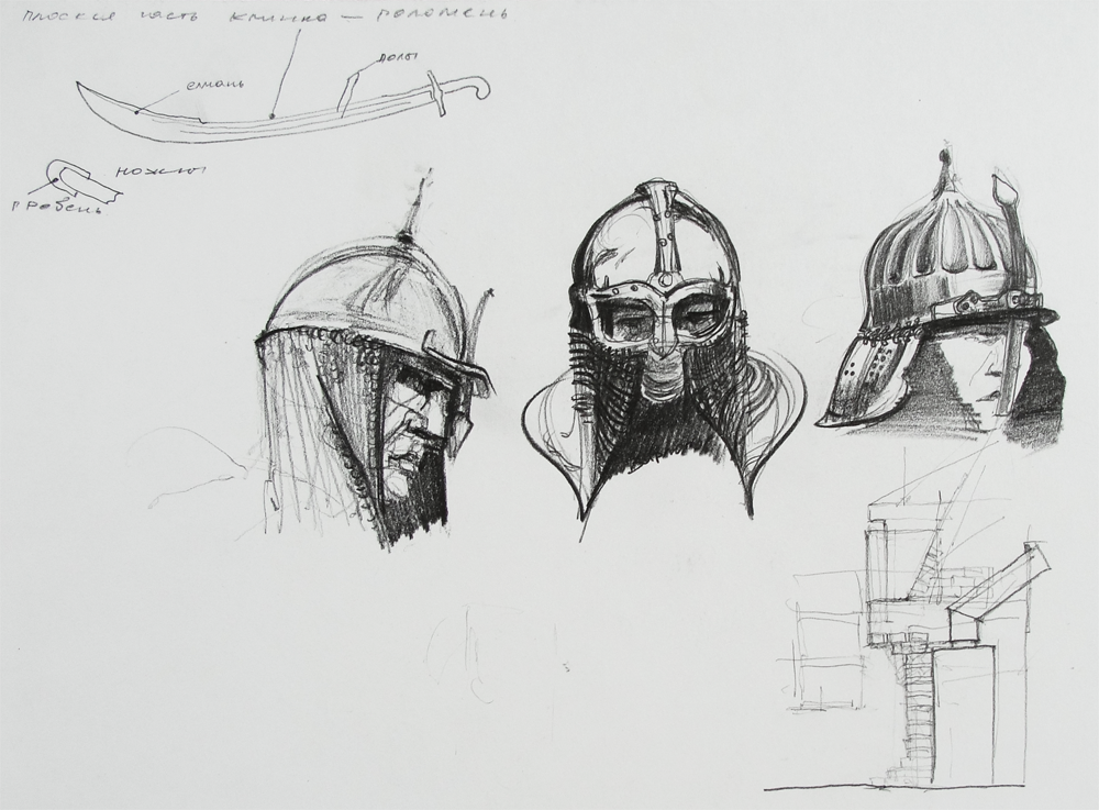 sketches of wars